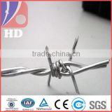 Galvanized barbed wire /bared razor wire