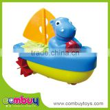 Hot sale cartoon pull string amphibious small plastic boats