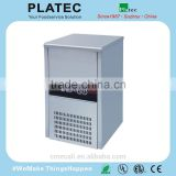 Competitive price industrial ice cube vending making machine by machine China factory