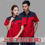 Workwear short sleeve suits customized 4S shop maintenance auto repair engineering clothing summer
