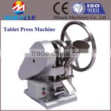 China manufacture tablet forming machine (+86 13603989150)