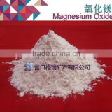 Magnesia/ mgo 65% 80% 85% 90% 92%MgO powder/ CCM/ caustic calcined magnesite/light burnt magnesite