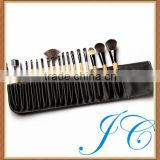 Professional makeup set & 18 piece cosmetic brush set for girls
