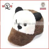 Animal pattenr funny Plush winter baseball cap for kids