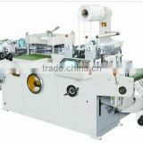 Adhesive Label (Logo) Die-Cutting Machine(WQM-320G)