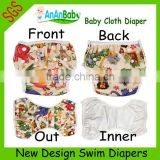 2014 Hot Sell New Baby Products Reusable Cloth Swim Diapers                                                                         Quality Choice