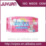 custom-made thick cleaning baby wipe bag with iso