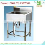 Stainless steel metal kitchen sink base cabinet