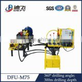 DEFY Brand Model DFU-M75 Fully Hydraulic Underground Tunnel Drilling Rig for Mineral exploration