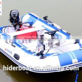 new inflatable aluminum floor Japanse fishing rubber boat