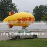 inflatable airship/rc airship outdoor
