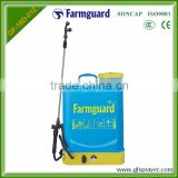 guangfeng sprayer hand lances agricultural knapsack hand&manual liquid fertilizer sprayer