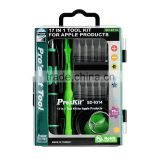 17 in 1 Tool Kit complete all necessary screwdriver bits and Repair tools For Apple Product Repairs - ProsKit SD-9314
