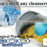 household tool eqipment cleaner laundry detergent powder soap baby clothes washing machine ceramic ball