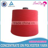 Factory directly 603 high tenacity low shrinkage dyed virgin polyester sewing thread in plastic cone