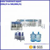 300BPH 5gallon/19L full automatic mineral water bottle filling machines
