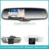 4.3inch Win CE Rearview Mirror JM043LA for any car with built -in GPS,rear mirror ,Igo software for navigation