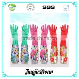 extra long household rubber cleaning gloves,long sleeve rubber gloves,warm rubber gloves