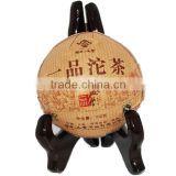 high quality 2007yr ripe puerh tea 100g
