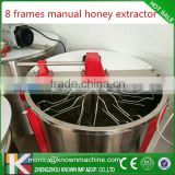 6 and 8 frames radial electric honey extractor,used honey extractor