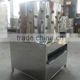 Poultry processing equipment chicken plucking machine/used plucker machine for chicken and duck