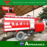 Nanyang Machinery supply agricultural tractor boom sprayer / Fog cannon / Cannon sprayer