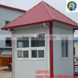 Solar Prefab House Prefab Shipping Container House for Sale Fiberglass Prefabricated House