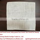small hand towel, baby gauze face towel, face towel for beauty salon