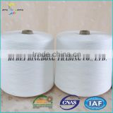 40S/2 100% ring spun Polyester virgin yarn, plastic or paper cone, FOB Wuhan