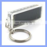 Solar Powered Keychain Name with CE/ROHS