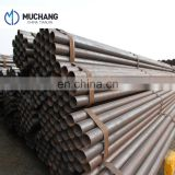 low price Q195 Q235 Q345 erw steel water pipe price