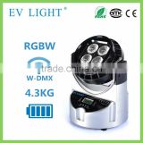2016 newest led decoration light for wedding rgbw 4 in 1 battery powered led par can light price for sale