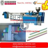 HAS VIDEO Straight / Flexible PP PE plastic drinking straw extrusion making machine for juice,coffee stir,milk                                                                         Quality Choice                                                     Most