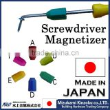 colorful and easy to use screwdriver tip magnet to magnetizer your screwdrivers made in Japan