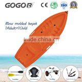 Plastic Canoe Kayak Cheap Plastic Kayak for Sale In China                                                                         Quality Choice