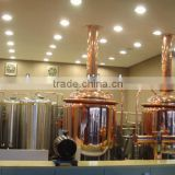 200L Bar,hotel Beer brew equipment & brewery plants,Brewery System/Machinery/kits/appliance/device/facilities