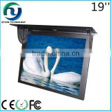 full hd lcd tv lcd advertising monitor for bus