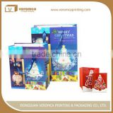 Multifunctional paper bags making machine