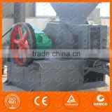 Advanced Design charcoal briquette making machines                                                                         Quality Choice