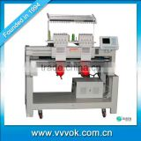 Two head computer embroidery machine                                                                                                         Supplier's Choice