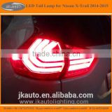 New Arrival LED Tail Lamp for Nissan X-Trail Multifunctional LED Tail Light for Nissan X-Trail 2014-2015 LED Back Light