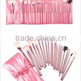 Brand New 22pcs Superior Professional Soft Cosmetic Makeup Brush Set + Pouch Bag Case Makeup Brush