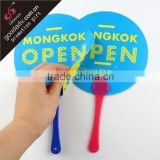 2016 Hot selling hand held fan / personalized hand held fans / advertising fan                                                                         Quality Choice