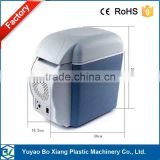 DC 12v semiconductor auto cool&warm box/7.5L capacty mini auto fridge/12V 7.5L lunch bag/ cool&warm fridge/cooling box in China