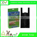Biodegradable pet waste bag T-shirt bag                                                                         Quality Choice