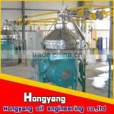 new design and technology crude shea butter oil refining machine with resonable price and with best quality