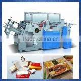 paper Chip box making machine,paper French fries box forming machine,paper Sandwich Packing Container former