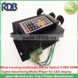 RDB Metal housing multimedia full hd Optical CVBS HDMI Digital Advertising Media Player for LED display DS005-50