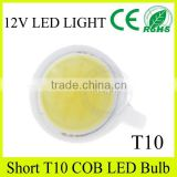 Car body kit automobile parts 12v short t10 cob led bulb hottest sale product in Guangzhou