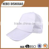 Half Mesh Trucker Cap Fashion Accessories Plain Mesh Baseball Cap